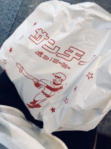 新宿でマッサージ、そしてパン祭り