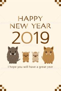 新年あけましておめでとうございます!新宿 星の下の施術店は3日からマッサージします(^^♪