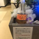 コロナウィルスとアロマ/新宿 マッサージ